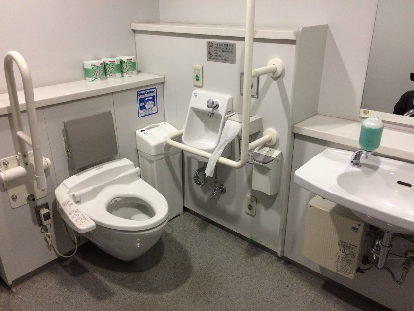 Wheelchair Accessible Toilets In Japan