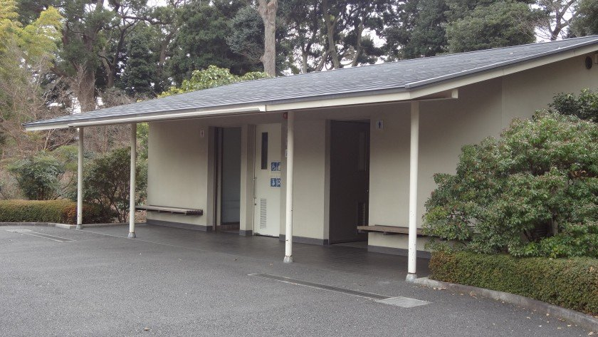 Accessible Toilet near Tenshudai Donjon Base