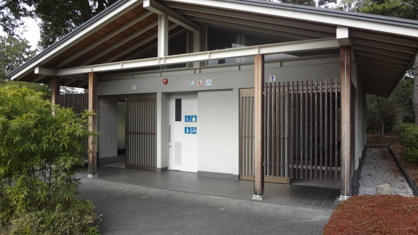 Accessible Toilet at Honmaru Rest House