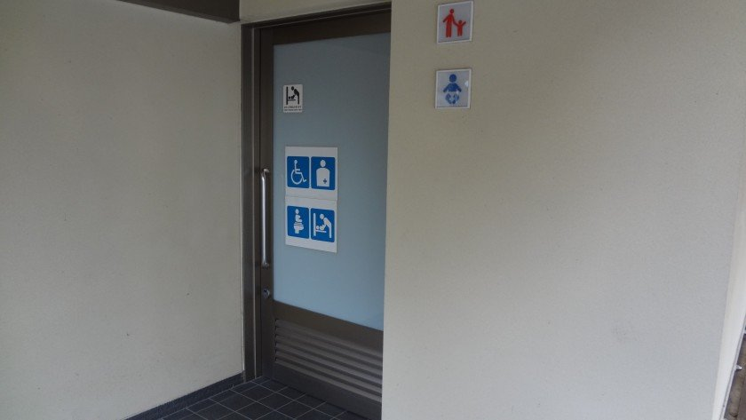 Accessible Toilet at Hirakawamon Gate