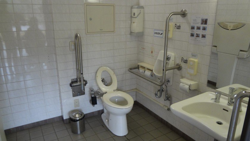 Accessible Toilet at Ninomaru Rest House