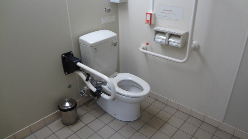 Accessible Toilet at Ote Rest House