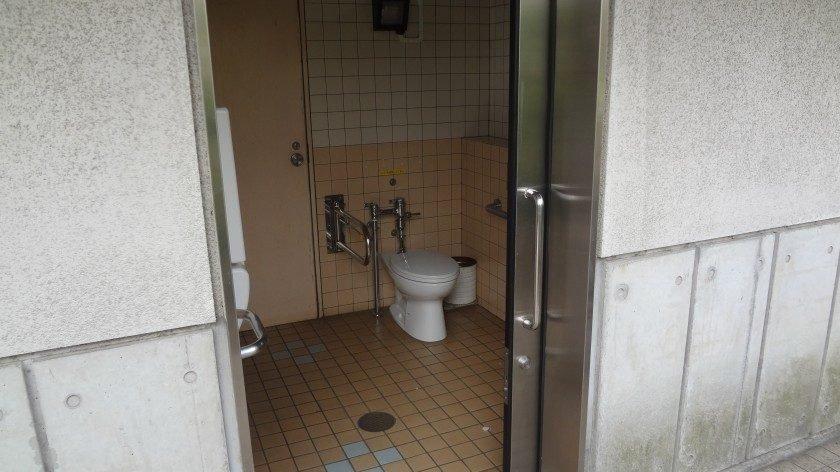 Kitanomaru Toilet