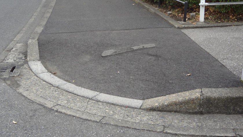 Steep curb cut