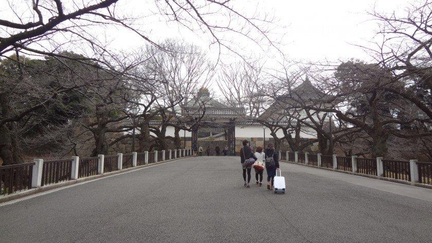 Kitanomaru Entrance