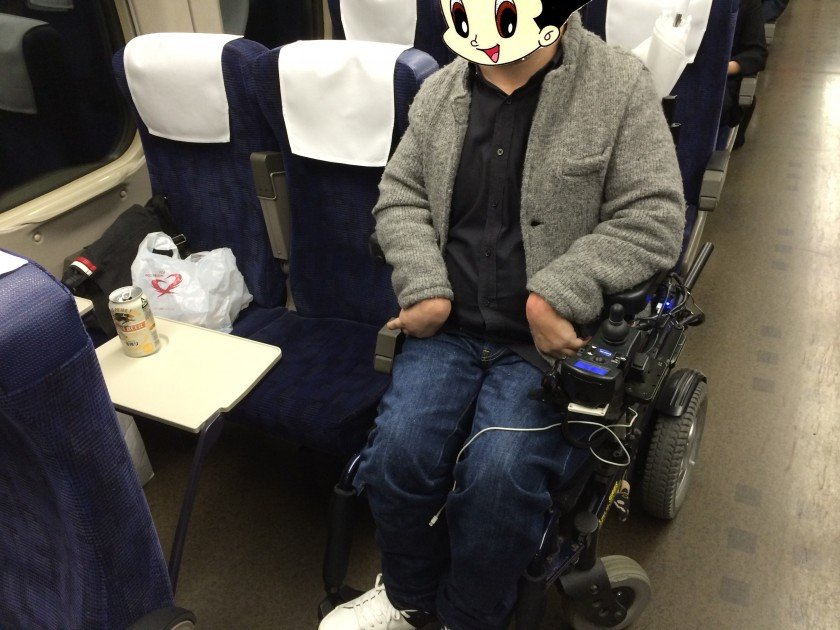 Shinkansen Accessibility - Wheelchair Space