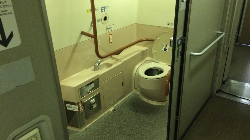 Shinkansen Accessibility - Wheelchair Toilet