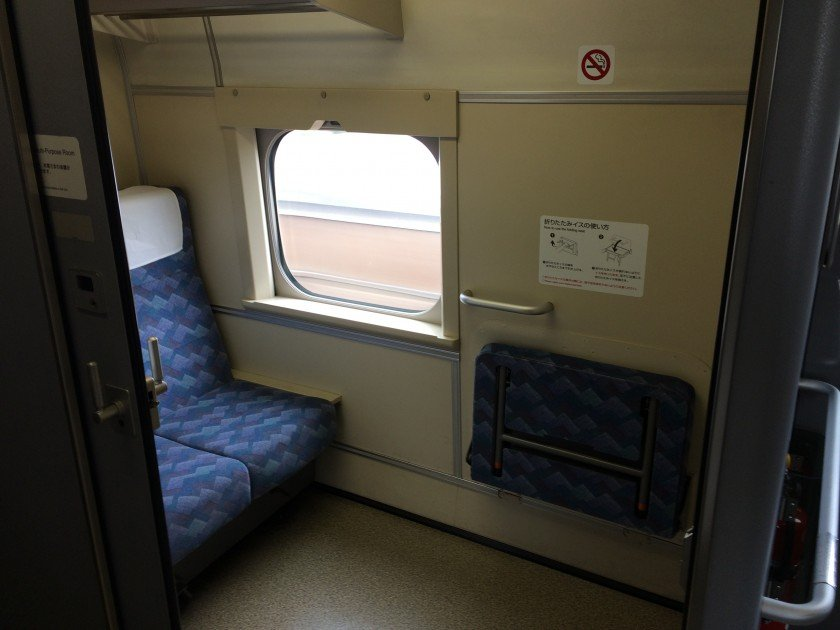 Shinkansen Accessibility - Private Room