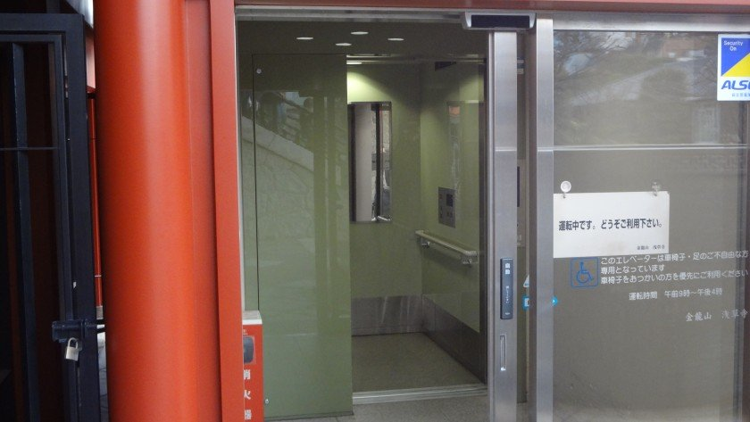 Elevator at Sensoji temple