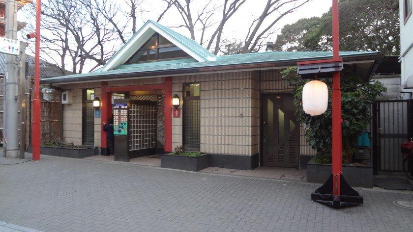 Toilet just outside of Sensoji