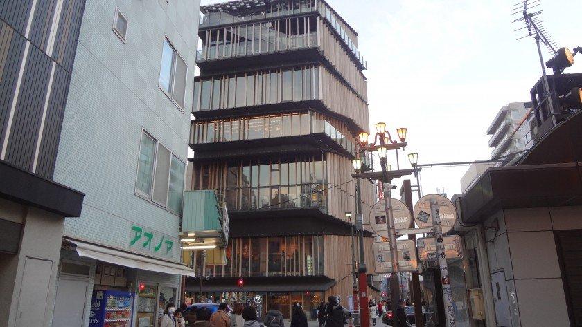 Asakusa Bunka Kanko Information Center