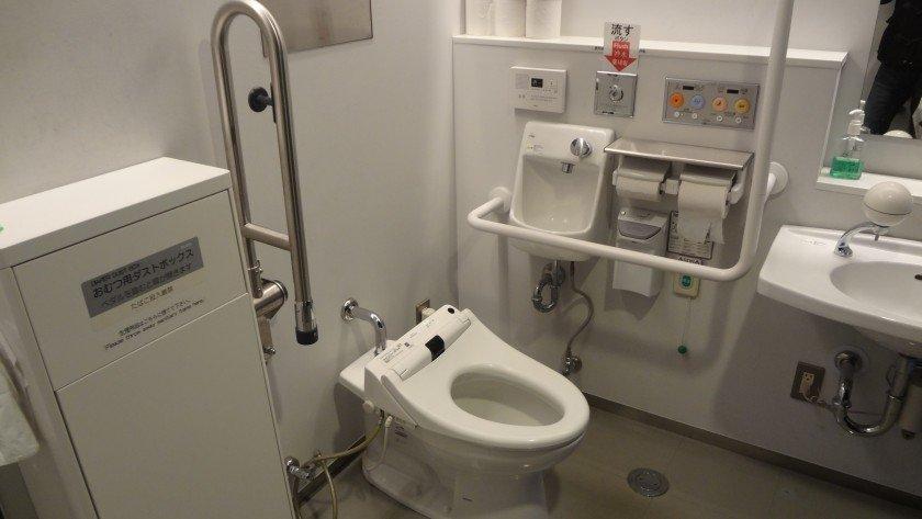 Asakusa Bunka Kanko Information Center toilet