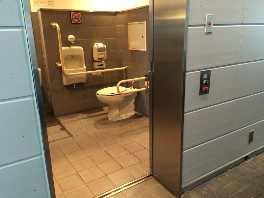 Toilet just outside Edo-Tokyo Museum