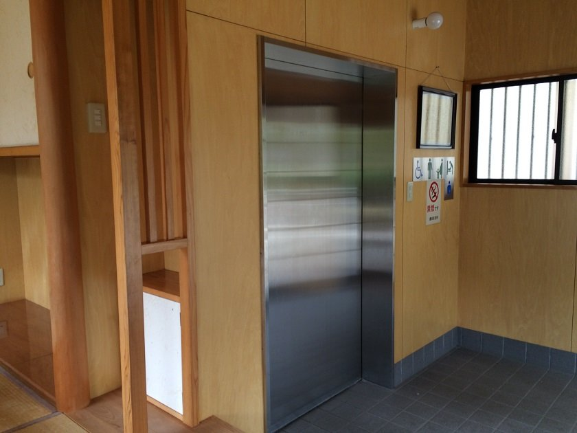 Kyu-Yasuda Teien Gardens Accessible Toilet