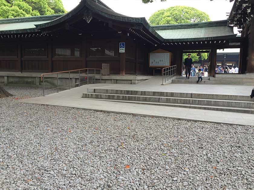 Meiji Shrine (Meiji Jingu) - Slope at Shrine Entrance