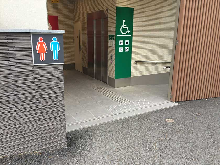 Meiji Shrine (Meiji Jingu) - Accessible Toilet Entrance