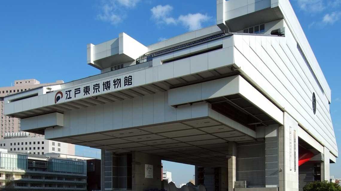 Exterior of the Edo-Tokyo Museum