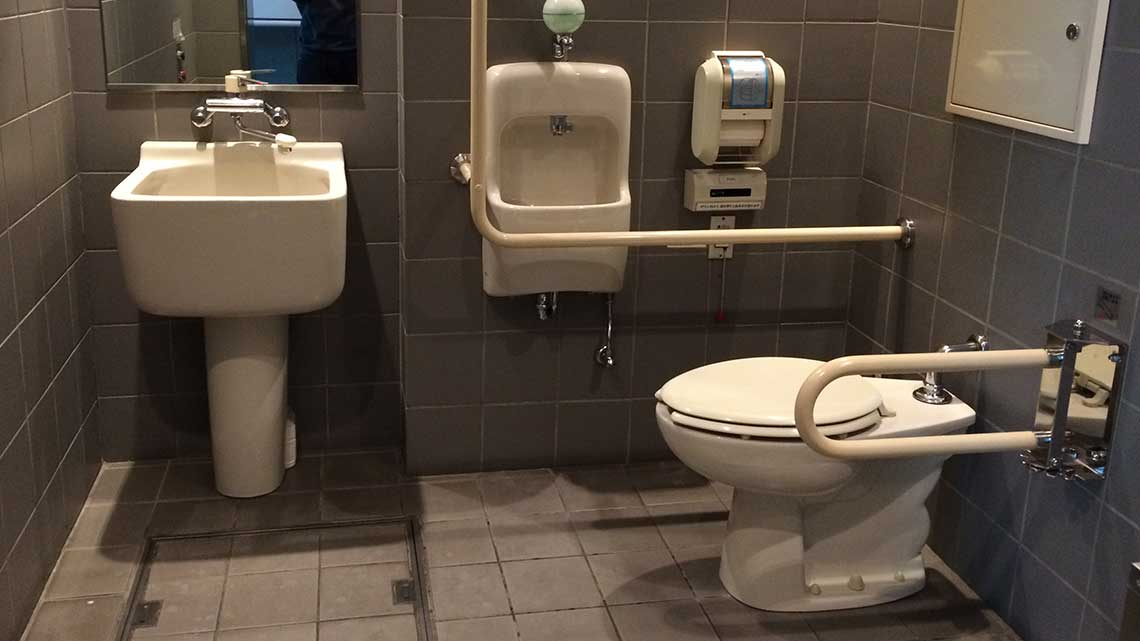 Accessible toilet at Edo-Tokyo Museum