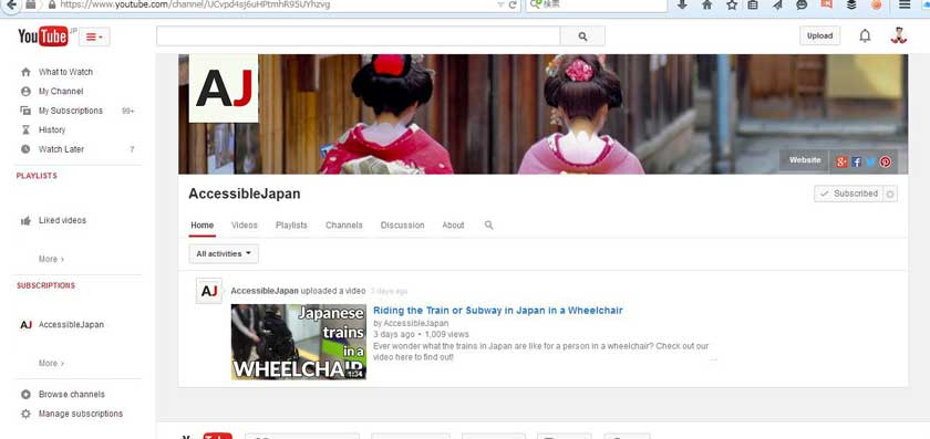 Accessible Japan on YouTube