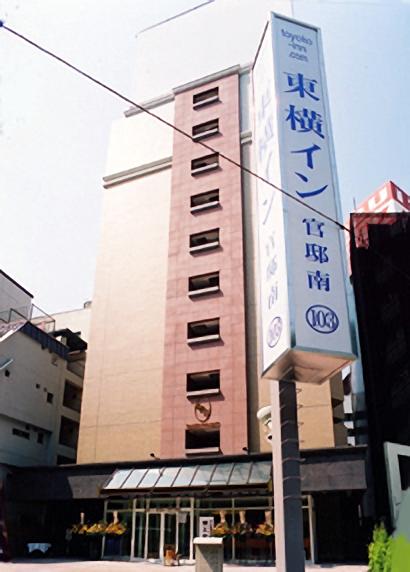 toyoko-inn-tokyo-tameike-sanno-eki-kantei-minami