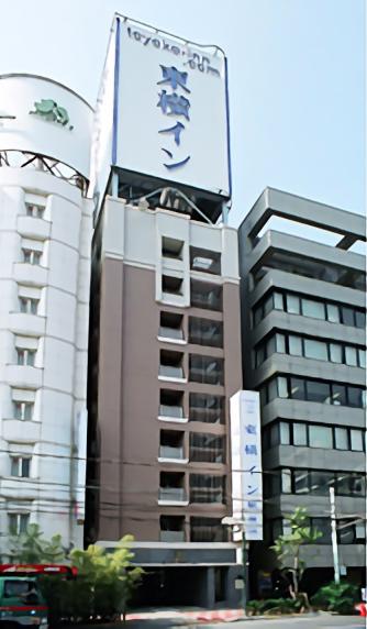 toyoko-inn-tokyo-uguisudani-ekimae