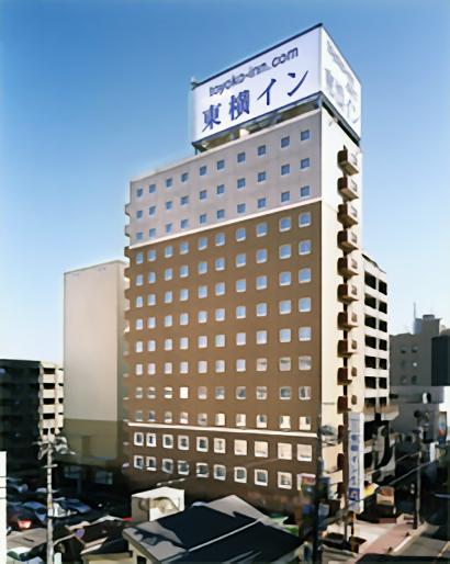 toyoko-inn-tokyo-machida-eki-odakyu-sen-higashi-guchi