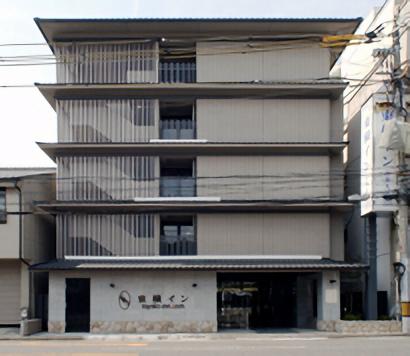 toyoko-inn-kyoto-gojo-omiya