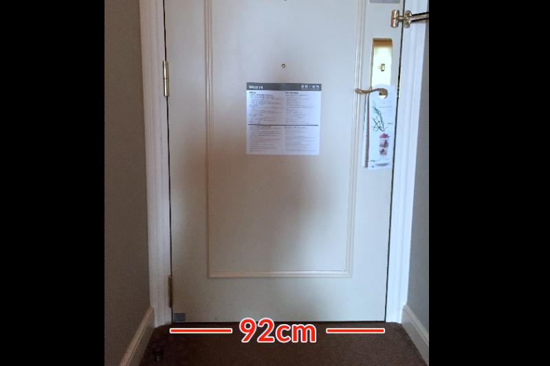 westin_tokyo_accessible_room-measurements_7