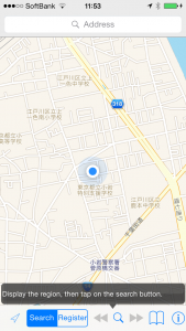 Initial Screen Showing Current Location