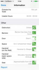 check_a_toilet_app_deatails2