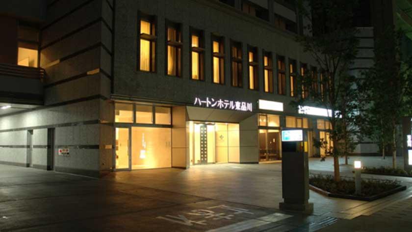 Hearton Hotel Higashi Shinagawa