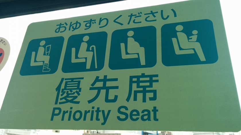 Priority Seats in Japan