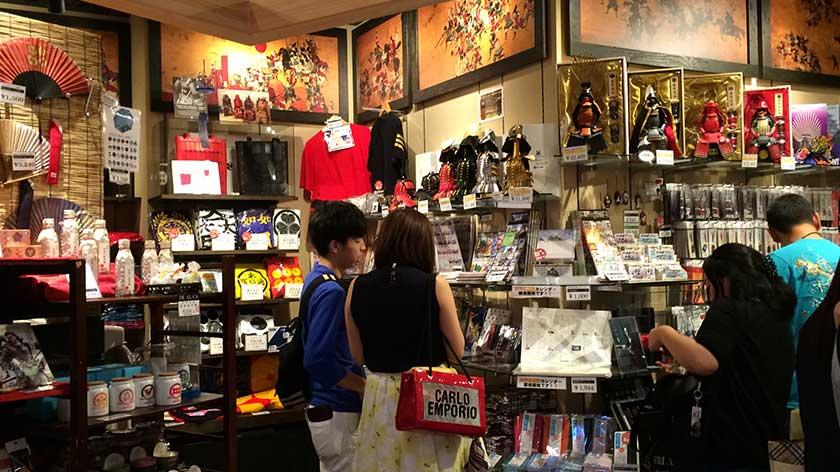 Sola Machi Shops