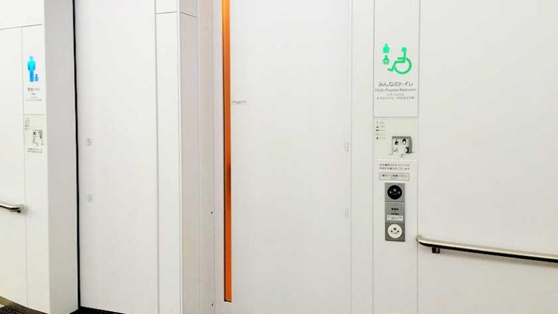 tokyo_skytree_tembo_galleria_toilet_1