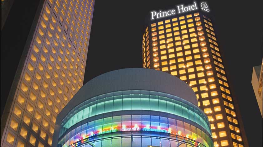 The Shinagawa Prince Hotel