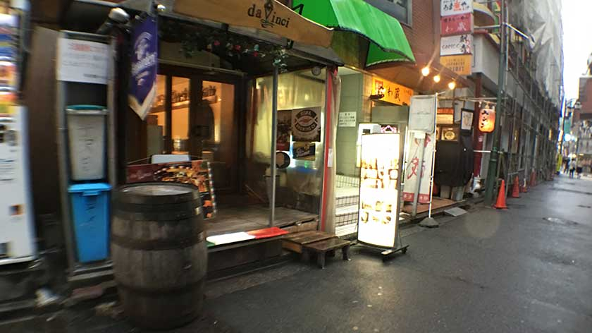 Kabukicho Restaurant Entrance