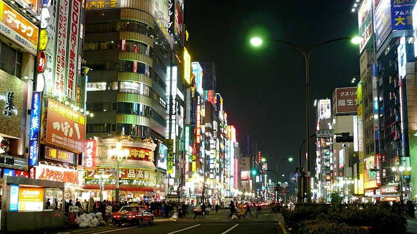 Wheelchair Accessible Travel Destinations and Tourist Attractions in Tokyo