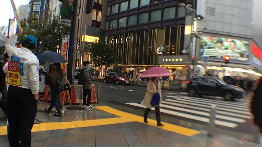 Shinjuku Gucci