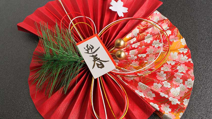 Who Will Win The Happy New Year? Reflections on the Kohaku