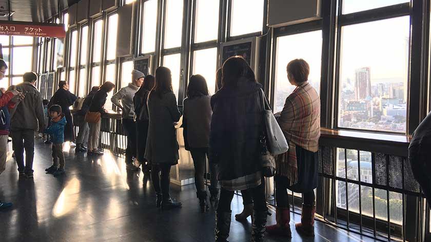 Tokyo Tower - Observation Deck