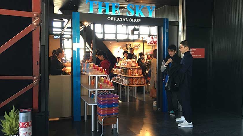Tokyo Tower - Crowded Gift Shop on Observation Deck