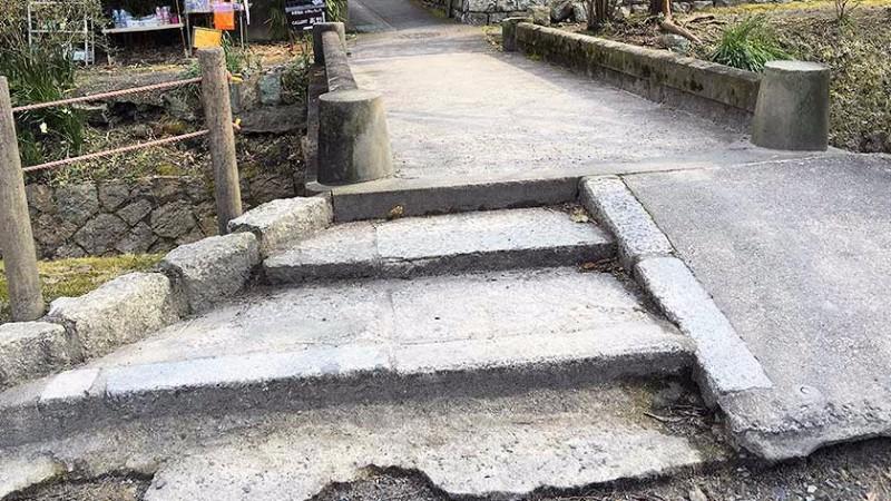 philosophers_walk_-_bad_bridge