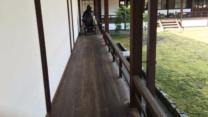 kyoto_imperial_palace_-_kaninnomiya_mansion_inside