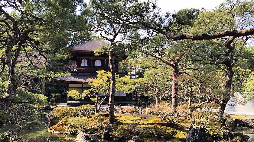 Ginkakuji in Kyoto Japan