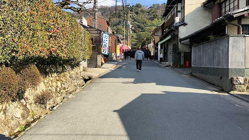 Ginkakuji Road