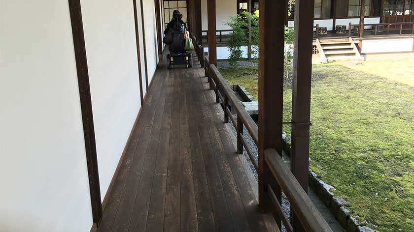 Kyoto Imperial Palace - Inside Kaninnomiya