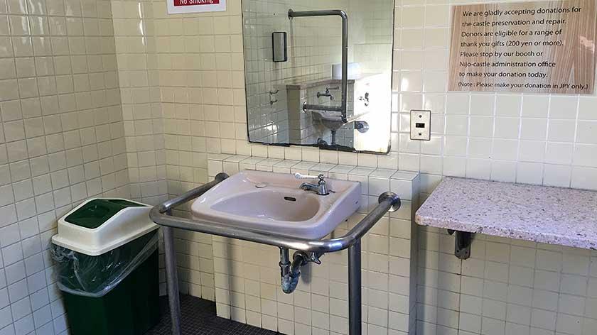Nijo Castle - Accessible Toilet Sink