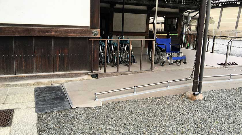 Nijo Castle - Ninomaru Palace Accessible Entrance