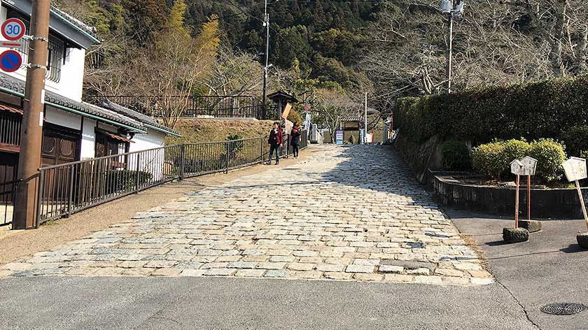 Philosopher's Walk - Slope near Nanzenji