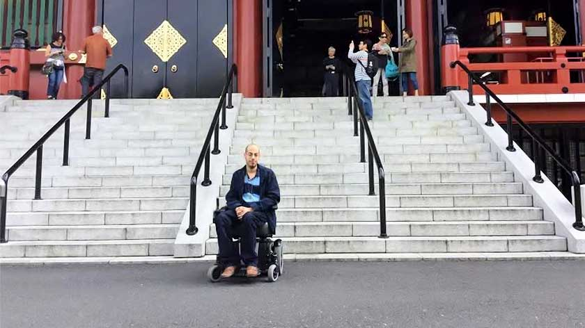 Disability in Tokyo: On Vanishing and the Imaginary